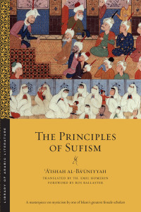 Homerin_Sufism_FRONT