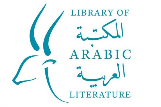 Home - Library of Arabic Literature | Library of Arabic