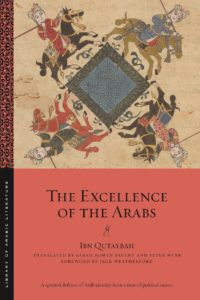 cover of The Excellence of the Arabs