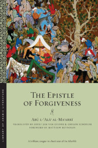 Epistle of Forgiveness cover